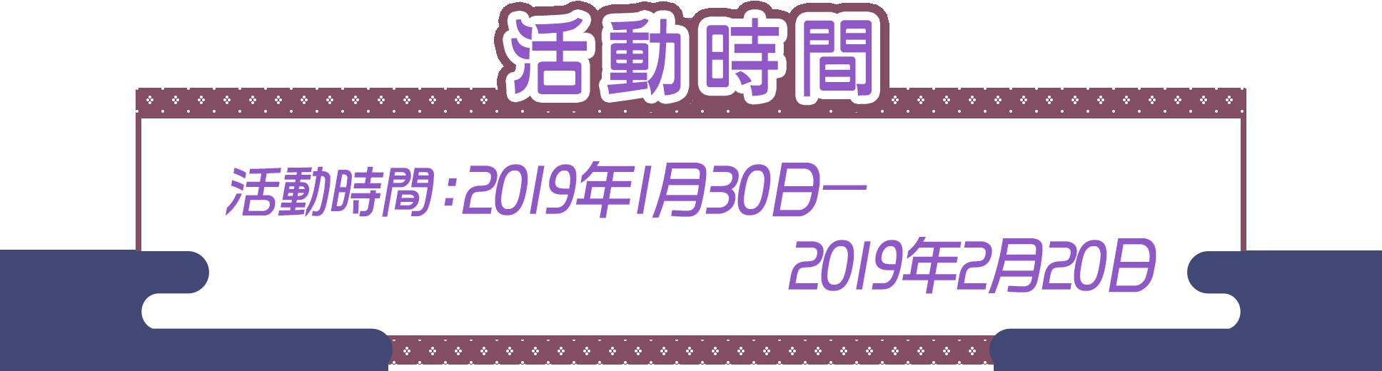 合作活動START!